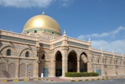 sharjah_museum_of_islamic_civilization